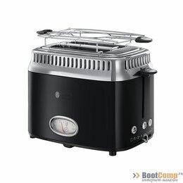 Тостеры - Тостер RUSSELL HOBBS 21681-56, 0
