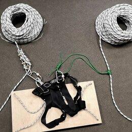 Аксессуары - Комплект снаряжение для альпинизма эконом, 0