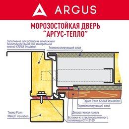 Входные двери - Двери с терморазрывом АРГУС, 0