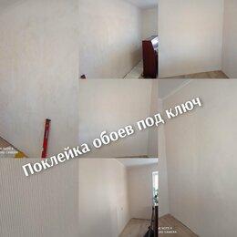 Архитектура, строительство и ремонт - Ремонтные работы под ключ. , 0