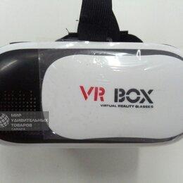 Аксессуары - Виртуальные очки VR Box 2 без пульта, 0