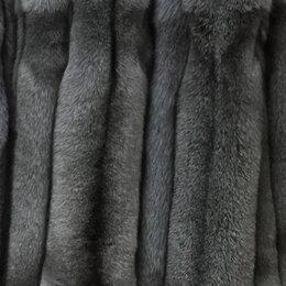 Рукоделие, поделки и сопутствующие товары - Блю фрост тонированный  мех, 0