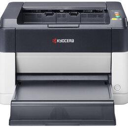 Принтеры и МФУ - Принтер лазерный KYOCERA FS-1040, 0