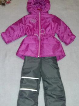 Комплекты верхней одежды - костюм демисезонный р 92, 0