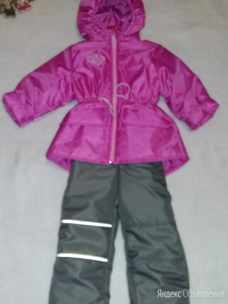 костюм демисезонный р 92 по цене 1000₽ - Комплекты верхней одежды, фото 0