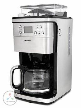 Кофеварки и кофемашины - Кофеварка Kitfort КТ-705, 0