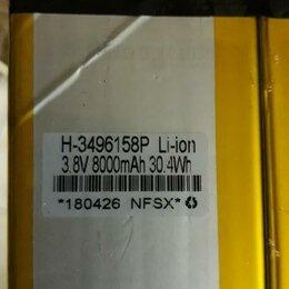 Аккумуляторы - Аккумуляторные батареи для IRBIS новые., 0