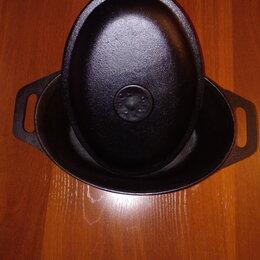 Кастрюли и ковши - Утятница чугунная 4,5 литра, 0