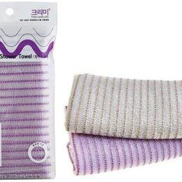 Ёмкости для хранения - Мочалка средней жесткости SUNG BO CLEAMY Clean   Beauty Bali Shower Towel, 0