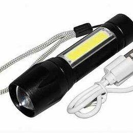 Настенно-потолочные светильники - Фонарь, 0