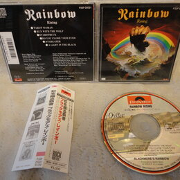 Музыкальные CD и аудиокассеты - RAINBOW – Rising Polydor, Oyster – P33P 25021 Japan , 0
