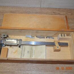 Измерительные инструменты и приборы - Штангенрейсмас  Тип ШР  0-250, 0