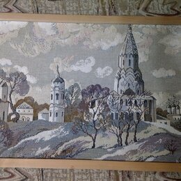 Картины, постеры, гобелены, панно - Гобелен ,,Коломенское,,., 0