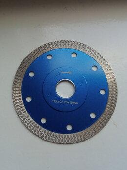 Диски отрезные - Алмазные диски, 0