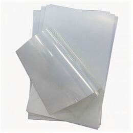 Бумага и пленка - пленка A4 прозрачная самоклеящаяся для струйной печати 10л., 0