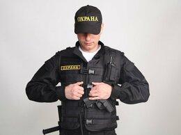 Охранник - Охранник на склад , без лицензии (г Ногинск),…, 0