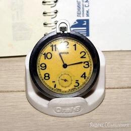 Карманные часы - часы карманные *Молния*, 0