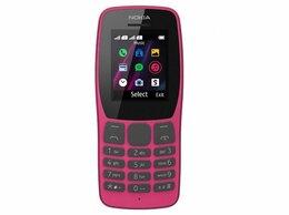 Мобильные телефоны - Телефон Nokia 110 новый, 0