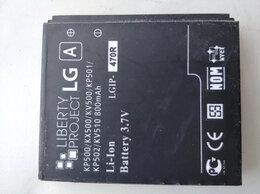 Аккумуляторы - Аккумулятор для сотовых LG A, 0