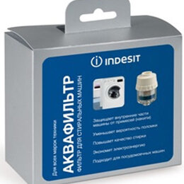 Аксессуары и запчасти - Аквафильтр для стиральных машин Indesit c00091272, 0