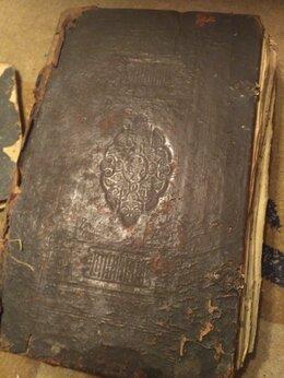 Антикварные книги - Старинные церковные книги 18 век., 0