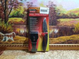 Ножи и мультитулы - Нож туристический складной ECOS EX-SHS01R, 0