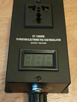Стабилизаторы напряжения - Регулятор напряжения, регулятор мощности до 10 кВт, 0