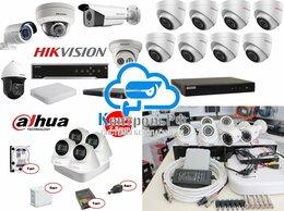 Видеокамеры - Видеонаблюдение в наличии и под заказ. Гарантия, 0
