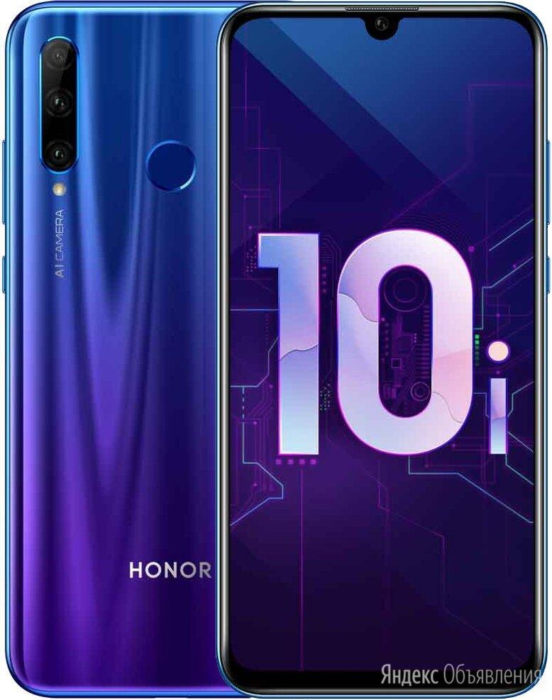Смартфон Honor 10i 4/128 Blue RUS по цене 11900₽ - Мобильные телефоны, фото 0