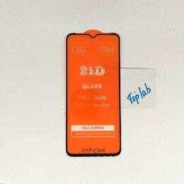 Защитные пленки и стекла - Защитное стекло Xiaomi Redmi 9c, 0