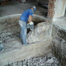 Архитектура, строительство и ремонт - Демонтажные работы любой сложности, 0