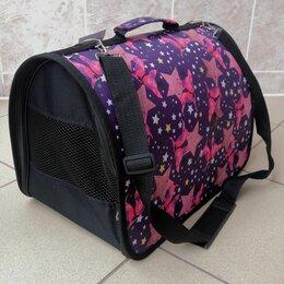 Транспортировка, переноски - Новые сумки-переноски в ассорт-те, 0