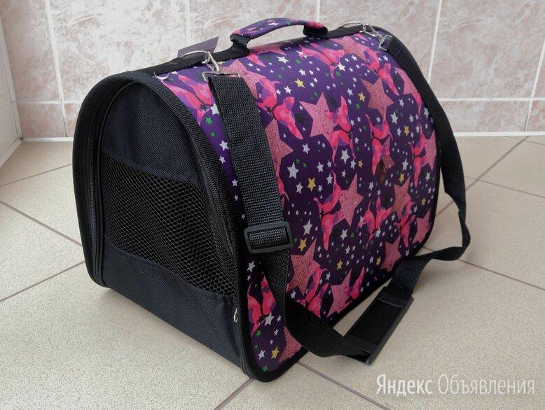 Новые сумки-переноски в ассорт-те по цене 950₽ - Транспортировка, переноски, фото 0