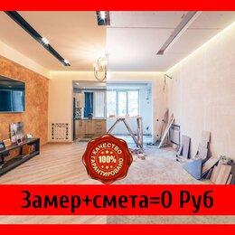 Архитектура, строительство и ремонт - Ремонт квартир в новостройке в Самаре и области, 0