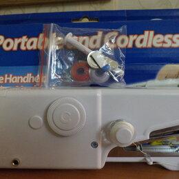 Швейные машины - ручная швейная машинка, 0