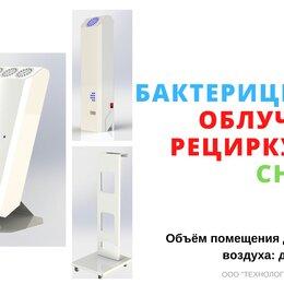 Дезинфицирующие средства - Рециркулятор ультрафиолетовый дезинфицирующий с таймером., 0