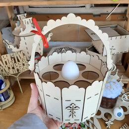 Корзины, коробки и контейнеры - Корзинка для яиц. Пасхальная корзинка. Подставка для яиц. Пасха, Кулич, 0