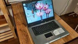 Ноутбуки - Ноутбук Acer TravelMate 2490, 0