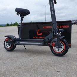 Самокаты - Электросамокат Kugoo Max Speed | Завод Jilong | Новый | Гарантия 1 год, 0