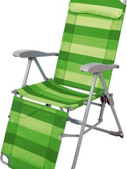 Походная мебель - Новое Кресло-шезлонг с подножкой складное, 0
