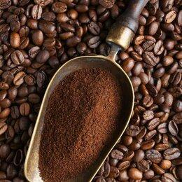 Разнорабочие - Упаковщик кофе (работа вахтой с проживанием 15 смен), 0