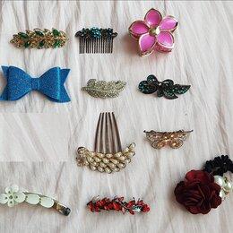 Комплекты - Заколки, гребни, шпильки, резинки, невидимка, бижутерия, зеркало, всё б/у, 0