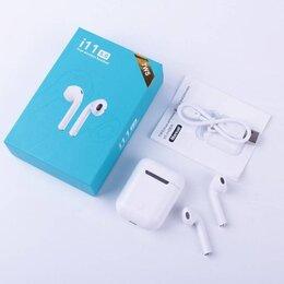 Наушники и Bluetooth-гарнитуры - Беспроводные наушники Air Pods i11 TWS Bluetooth 5.0 беспроводная гарнитура, 0