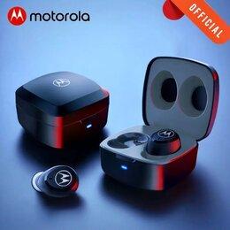 Наушники и Bluetooth-гарнитуры - Беспроводные наушники Motorola VerveBuds 100, 0