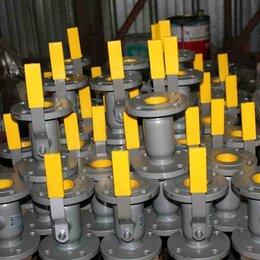 Краны для воды - Краны шаровые стальные LD Ду 15 - 300, 0