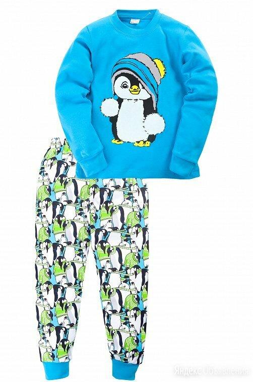 Пижамы на мальчика. Новые. 5 лет. по цене 500₽ - Домашняя одежда, фото 0