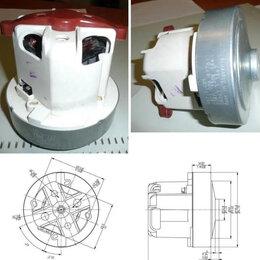 Аксессуары и запчасти - Мотор Асинхронный на пылесос philips 1950w, 0