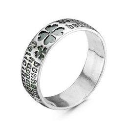 Кулоны и подвески - Бижутерия кольцо клевер без вставок Красная Пресня, 0