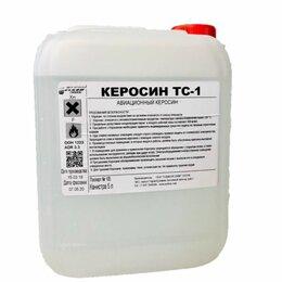 Топливные материалы - Топливо марки ТС-1, 0