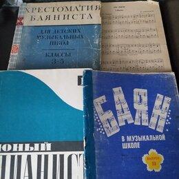 Музыкальные CD и аудиокассеты - Отдам ноты, 0